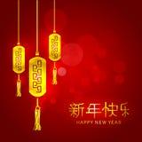 Grußkartendesign für guten Rutsch ins Neue Jahr-Feiern Stockbild