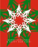 Grußkartenweihnachten Stock Abbildung