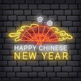 Gru? des Chinesischen Neujahrsfests in der Neoneffektillustration vektor abbildung