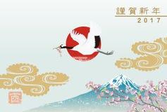 Gru giapponese volante - carta del nuovo anno royalty illustrazione gratis