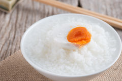 Gruel and salted egg, chinese food style. Rice gruel, boiled rice or rice congeeand with salted egg, chinese food style Stock Image