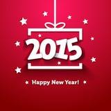 Grußkarte des neuen Jahres der Weißbuchgeschenkbox 2015 Lizenzfreie Stockfotografie