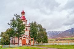 Grundarkirkja Akureyri L'Islanda del nord fotografie stock libere da diritti