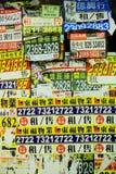 Grundbesitz, der Plakate in Hong Kong bekanntmacht Lizenzfreie Stockfotos