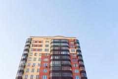 Grundbesitz? Häuser, Ebenen für Verkauf oder für Miete Stockbild