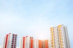 Grundbesitz? Häuser, Ebenen für Verkauf oder für Miete Lizenzfreies Stockbild