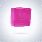 Grunde paint square. Royalty Free Stock Image
