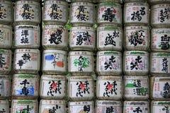Grundfässer, Meiji Jingu Shrine Tokyo Japan Stockbilder