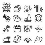 Grundläggande Japan symbolsuppsättning i den tunna linjen stil Fotografering för Bildbyråer