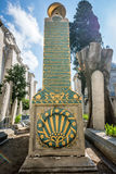 Grundstein im Kirchhof von Suleymaniye-Moschee in Istanbul Lizenzfreies Stockbild