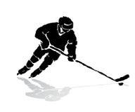 Grune hockey player Stock Photos