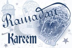 Grung background with hand drawn lantern. And words Ramadan Kareem Stock Photography