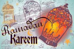 Grung background with hand drawn lantern. And words Ramadan Kareem Stock Photo