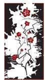 grunge ιαπωνικό δέντρο Στοκ εικόνα με δικαίωμα ελεύθερης χρήσης