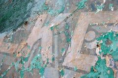 grunge τοίχος αποφλοίωσης χρ&ome Στοκ Εικόνες