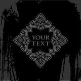 grunge знамени декоративное богато украшенный иллюстрация вектора