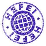 Grunge текстурировал уплотнение печати HEFEI иллюстрация вектора