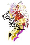 Freakish dragon head with red hearts. Grunge abstract head of a young dragon with arrows and colorful splashes on a white background stock illustration