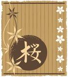 Grunge Background. Flowers on grunge japanese rice paper background Stock Photography