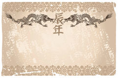 Grunge background with dragons. That is symbol of the year 2012 Stock Images