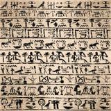 Grunge background with Egyptian hieroglyphs. Grunge background with black Egyptian hieroglyphs stock illustration