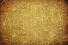 Grunge background with oriental ornaments Stock Photography