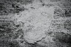 Grunge black wall (urban texture) Royalty Free Stock Photos