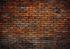 Grunge brick wall Stock Image