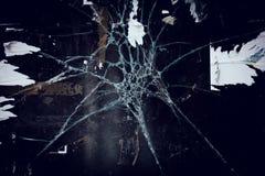 Grunge Broken Glass Stock Photography