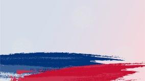 Grunge brush stroke background. A grunge brush stroke background Royalty Free Stock Image