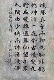 Grunge Chinese Calligraphy on memorial stone Royalty Free Stock Image