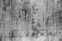 Grunge cinzento parede textured Copie o espaço Foto de Stock