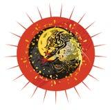 Grunge dragon sun Royalty Free Stock Photos
