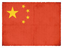 Grunge flag of the Peoples Republic of China Stock Photos