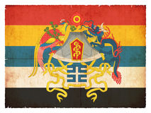 Grunge flag of the Republic of China Royalty Free Stock Photography