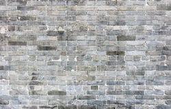 Grunge grey brick wall texture background Stock Image