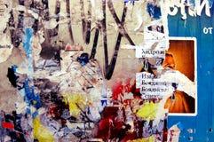 Grunge Hintergrund mit alten heftigen Plakaten Stockfotos