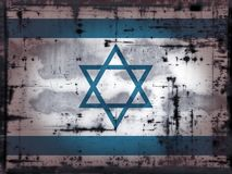 Grunge israel Stock Photo
