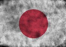 Grunge Japan flag. Illustration - flag of Japan on vintage texture Royalty Free Stock Photos