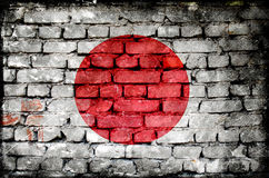 Grunge Japanese flag. Royalty Free Stock Photography