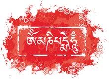 Grunge mantra  Om mani padme hum vector illustration Stock Image