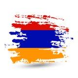 Grunge muśnięcia uderzenie z Armenia flaga państowowa ilustracji