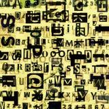 Grunge newspaper, magazine collage alphabet. Letters background Royalty Free Stock Photo