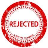 grunge rejected stamp Στοκ Εικόνες