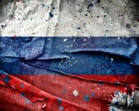 grunge Rosji bandery Zdjęcia Royalty Free