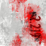 Grunge rosso astratto Fotografia Stock