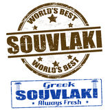 Souvlaki stamps Stock Photography
