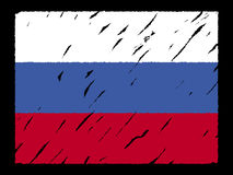 Grunge Russian flag Stock Photography
