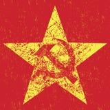 Grunge soviet star with hammer and sickle,. Illustration stock illustration