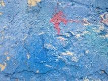 Grunge stone texture background. Stock Image